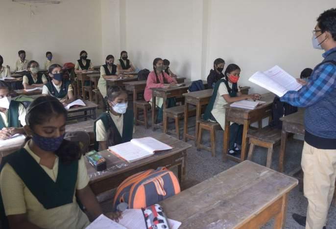 Finally, the school bell rang in Nagpur   अखेर नागपुरातील शाळांची वाजली घंटा