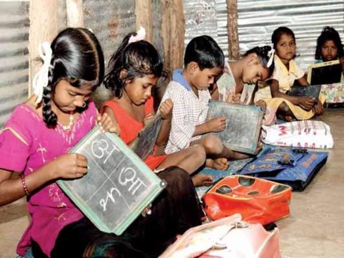 This is ridiculous; Adivasi girls still get only one rupee allowance | ही तर गरिबाची थट्टा; आदिवासी मुलींना आजही मिळतो फक्त १ रुपया भत्ता