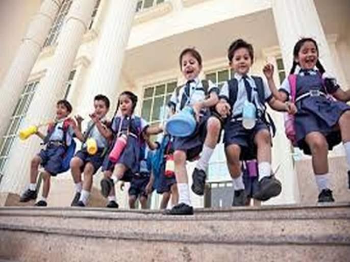 immediate action will be taken against schools if they ask for fees | खबरदार, पालकांकडून फी मागाल तर... ; 'या' राज्य सरकारचा खासगी शाळांना सज्जड इशारा