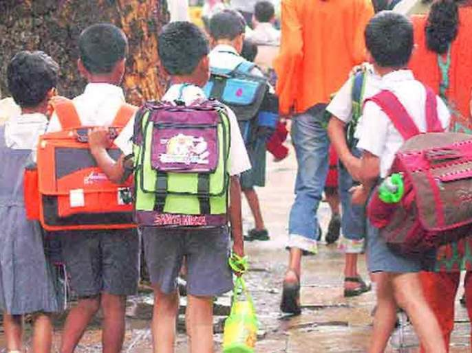 Parbhani: The students' stanza in the education sector | परभणी : शिक्षणाधिकाऱ्यांच्या कक्षात विद्यार्थ्यांचा ठिय्या