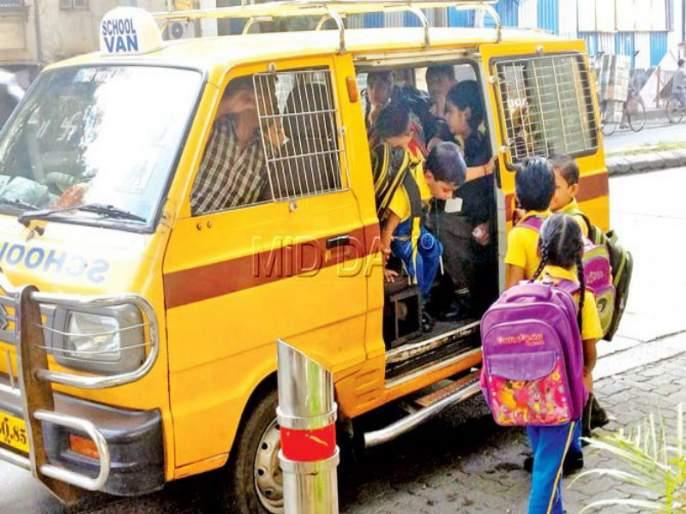drivers neglected of school bus checking | पिंपरीत स्कूल बस तपासणीबाबत चालकांची अनास्था
