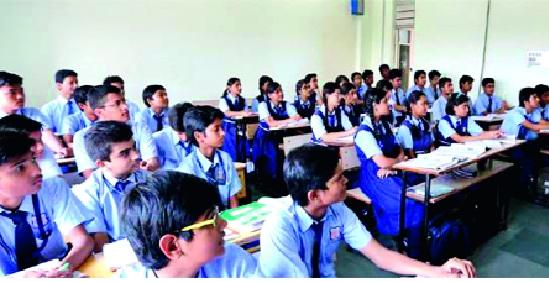 The arbitrator will sit for the students who do not want to disobey the students | विद्यार्थ्यांना नववीत नापास करणाऱ्या शाळांना बसणार चाप