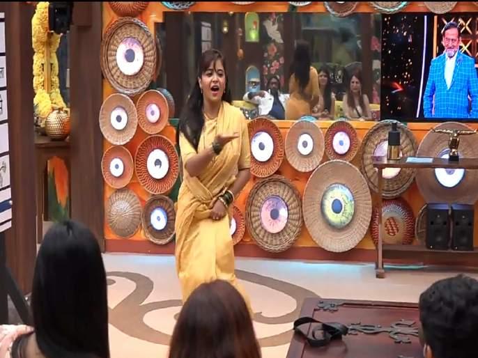 Bigg Boss Marathi 2: Neha's 'Mungala' Dance Gets Audience Likes, Watch Video of Her Dance | Bigg Boss Marathi 2 : नेहाच्या 'मुंगळा' डान्सला मिळतेय प्रेक्षकांची पसंती, पहा तिच्या डान्सचा व्हिडिओ