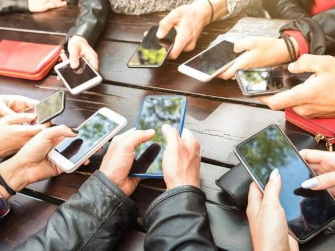 Mobile ban on colleges in Uttar Pradesh | उत्तर प्रदेशात महाविद्यालयांत मोबाइल बंदी
