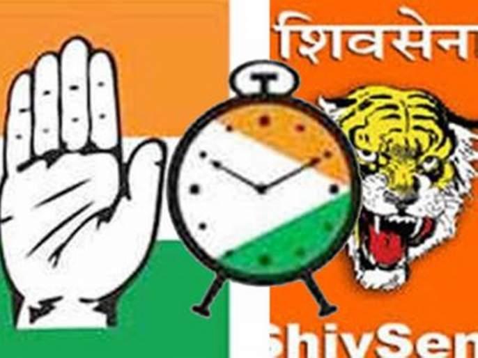 Shiv Sena-NCP-Congress together; 'Jalna Pattern' now in Assembly | शिवसेना-राष्ट्रवादी-काँग्रेस एकत्र ? आता विधानसभेतही 'जालना पॅटर्न'