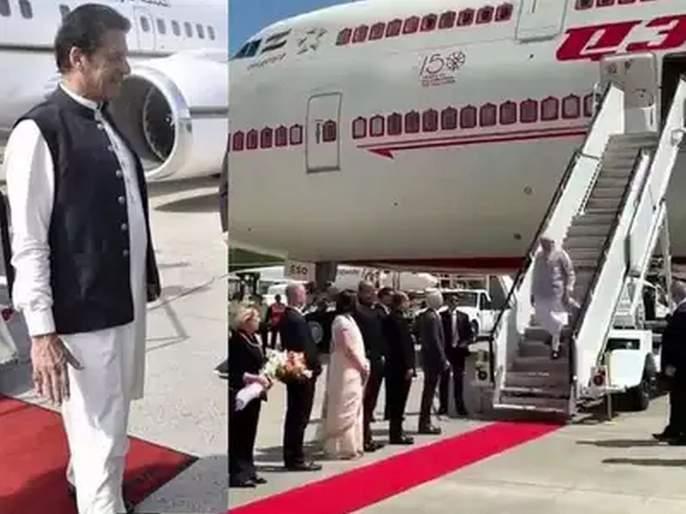 Only one foot red carpet for Imran Khan; Insult again in America | इम्रान खान यांच्यासाठी केवळ एक फुटीच रेड कार्पेट; अमेरिकेत पुन्हा अपमान