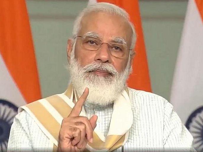 PM narendra modi in radio programme mann ki baat | मन की बात : नव्या वर्षानिमित्त देशासाठी करा असा संकल्प; पंतप्रधान मोदींचं देशवासीयांना आवाहन