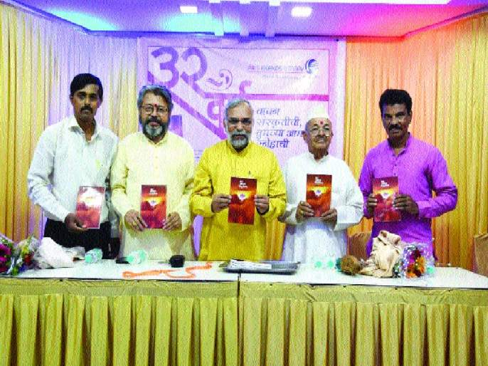 Hindu culture without attacks, worldwide | आक्रमण न करता हिंदू संस्कृती जगभर