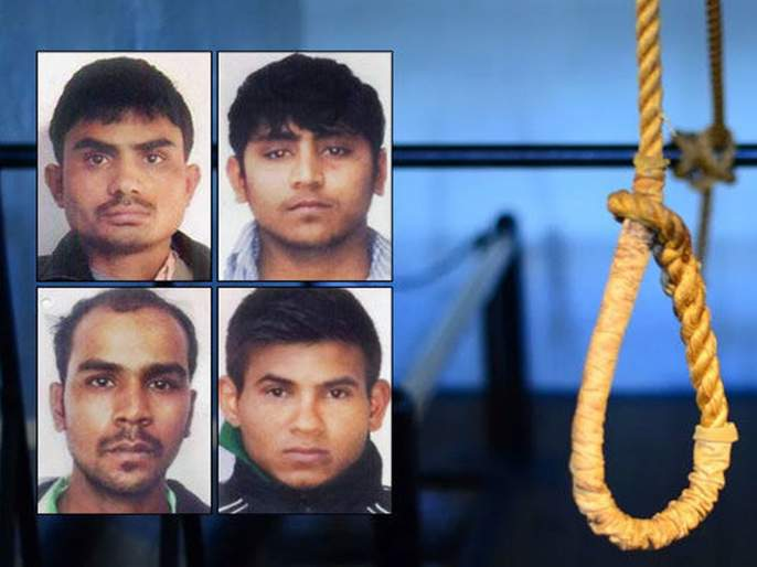 Breaking: Nirbhaya case convicts Pawan Gupta's plea rejected; Will be hanging tomorrow hrb | Breaking: पवन गुप्ताची याचिका फेटाळली; उद्याच फासावर लटकवणार