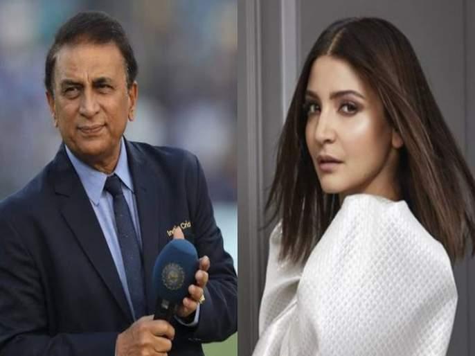 'Always respect Sunil Gavaskar'; The former cricketer irfan pathan said without naming names | 'सुनील गावसकर सरांचा नेहमीच आदर करा'; माजी क्रिकेटपटूने नाव न घेता सुनावले