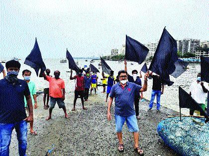 Fishermen's movement on the shore between Cuff Parade and Dahanu   कफ परेड ते डहाणूदरम्यान किनाऱ्यावर मच्छीमारांचे आंदोलन