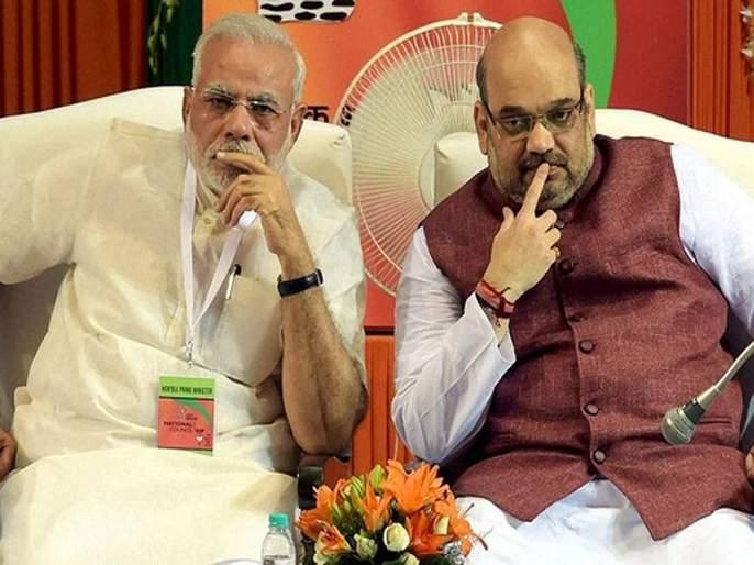 narendra Modi, amit Shah don't imagine a Congress-free India; Congress leader warned | मोदी, शहांनी यापुढे काँग्रेस मुक्त भारताची कल्पनाही करू नये; काँग्रेसचा इशारा