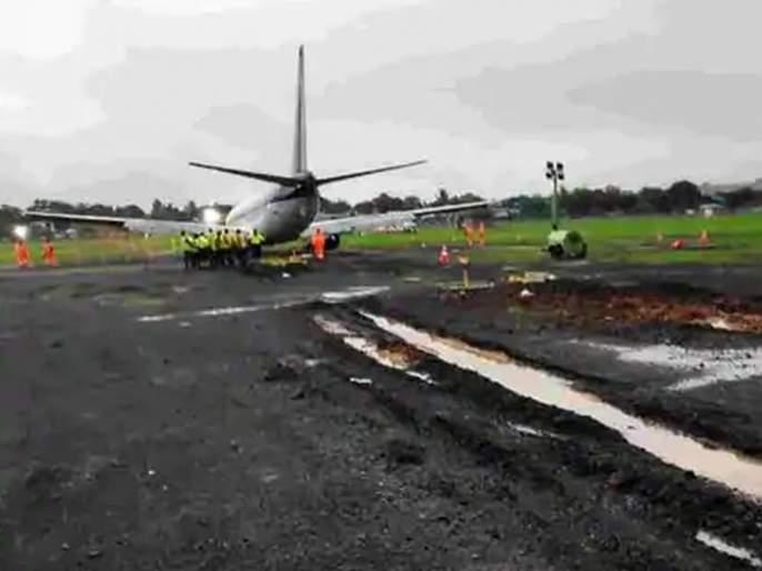 The plane skidded off the runway at Mumbai airport   मुंबई विमानतळावर विमान धावपट्टीवरून घसरले