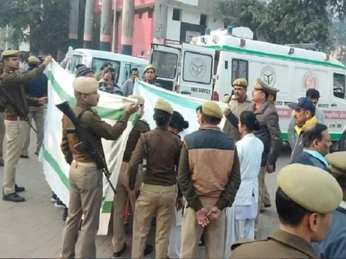 Funeral today on rape victim in Unnao; 25 lakh help from Yogi Adityanath | उन्नावमध्ये पिडीतेवर आज अंत्यसंस्कार; योगी आदित्यनाथांकडून 25 लाखांची मदत