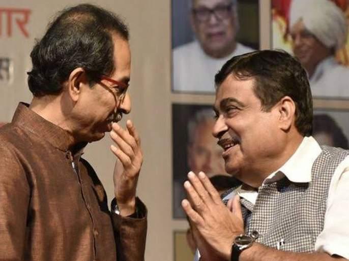 Shiv Sena has to pay a price for alliance with congress; Warning of Nitin Gadkari | शिवसेनेला किंमत मोजावीच लागेल; नितीन गडकरींचा इशारा
