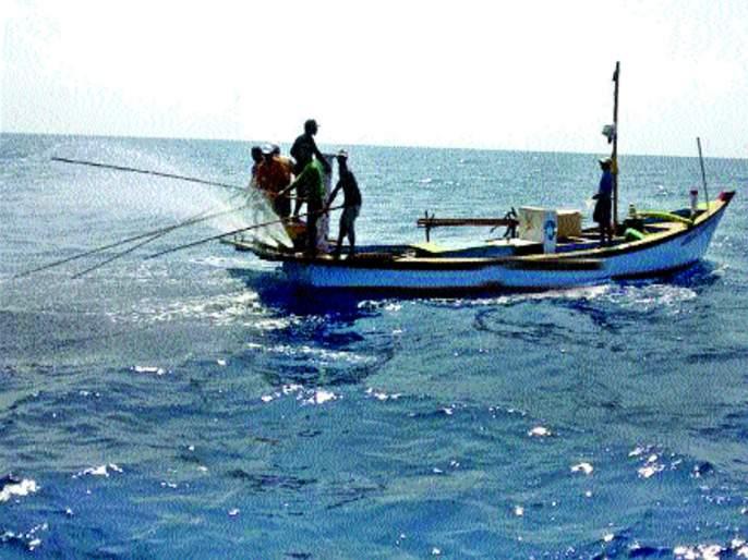 The way with healing! Sea boundary dispute from 30 years | सामोपचाराने मार्ग काढणार ! समुद्र हद्दीचा ३० वर्षांपासूनचा वाद