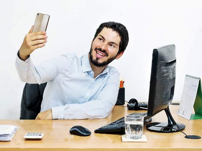 Article on 'Selfie Attendance' for seniors who didnt work | कामचुकारपणा करू पाहणाऱ्या वरिष्ठांसाठीही 'सेल्फी हजेरी'!