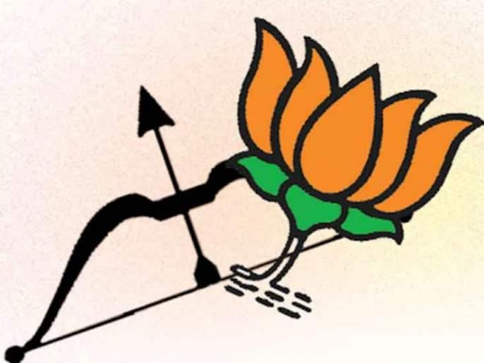 BJP wants to establish alliance government in Maharashtra - BJP | महाराष्ट्रात युतीचेच सरकार स्थापन करू इच्छितो - भाजप