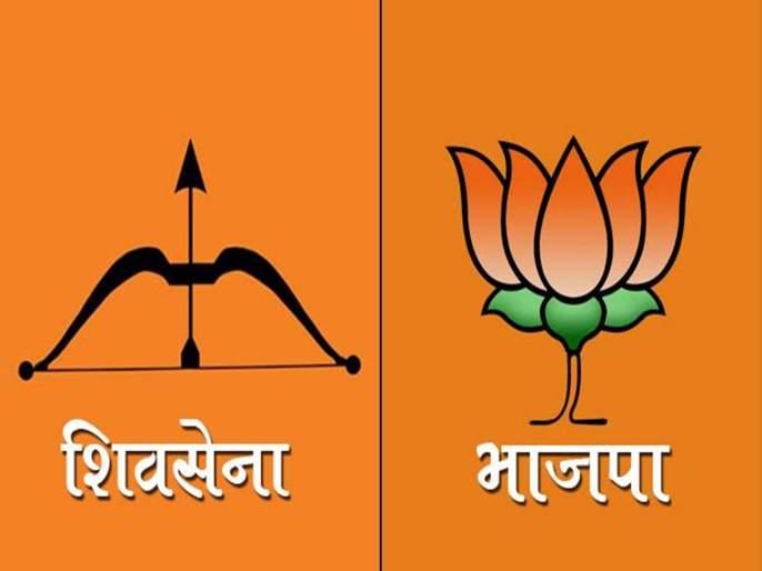 Shiv Sena along with BJP in Sangli Zilla Parishad | 'सांगली जिल्हा परिषदेमध्ये शिवसेना भाजपबरोबरच'
