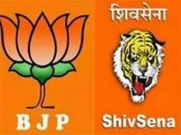 The BJP did not have the gun that killed Sena's Vagala | शिवसेनेच्या वाघाला जखमी करणारी बंदूक भाजपची नव्हतीच