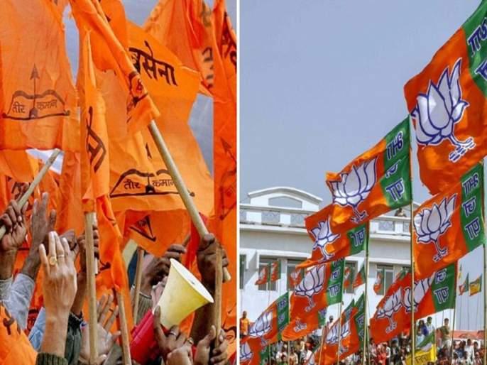 Maharashtra Election 2019: BJP-Sena leaders no talk, still failing to break the barrier | महाराष्ट्र निवडणूक 2019: भाजप-सेना नेत्यांतील अबोला कायम, कोंडी फोडण्यात अद्याप अपयशच