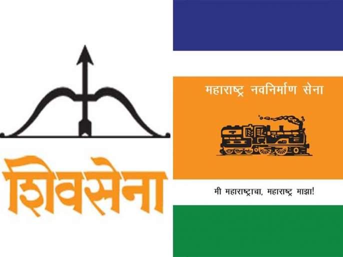 The main battle between the Sena and the MNS will be the main issue, redevelopment | सेना-मनसे यांच्यात रंगणार मुख्य लढत, पुनर्विकास हा प्रमुख मुद्दा