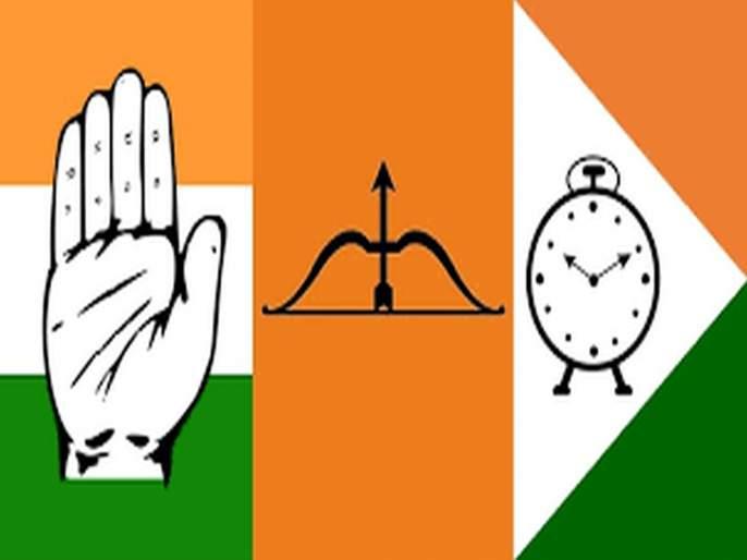 thane mayoral election likely to unopposed after shiv sena congress ncp alliance | राज्यात पहिल्यांदाच महाशिवआघाडीचं दर्शन घडणार; महापौर निवडणूक बिनविरोध होणार