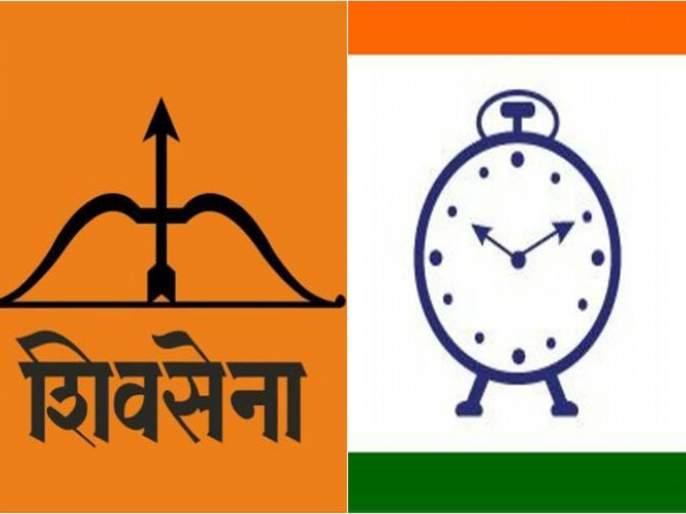 A day of fast-moving events in the politics of Maharashtra | महाराष्ट्राच्या राजकारणातील वेगवान घडामोडींचा दिवस