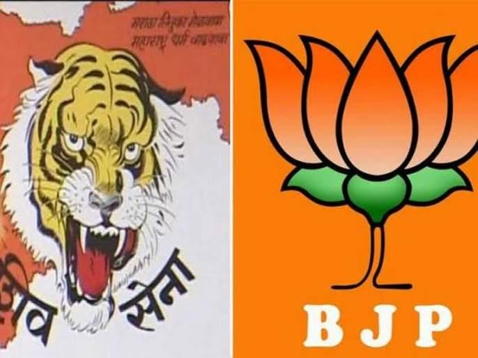 maharashtra election 2019 Shiv Sena workers burst crackers outside BJP office in nashik | महाराष्ट्र निवडणूक 2019: शिवसैनिकांनी भाजपा कार्यालयाबाहेर फोडले फटाके; तणाव वाढला