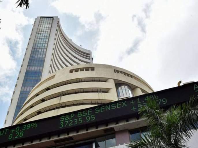 Big fall in Sensex today after 20 days; 3.30 lakh crore of investors sank | सेन्सेक्समध्ये मोठी घसरण; गुंतवणूकदारांचे 3.30 लाख कोटी बुडाले