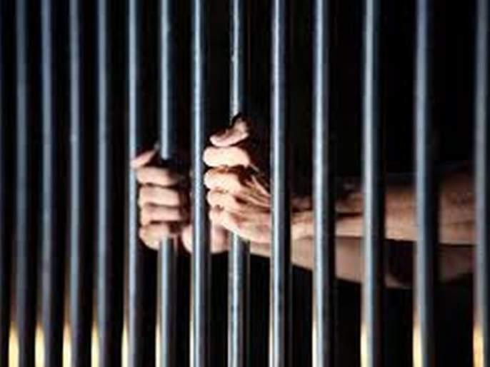 Corrupt District Manager, Contractor sent to jail | लाचखोर जिल्हा व्यवस्थापक, कंत्राटी कर्मचाऱ्याची कारागृहात रवानगी