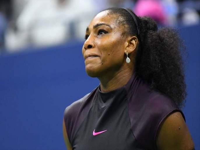 Victory over the Australian Open, Plisisco Serena Williams | ऑस्ट्रेलियन ओपन, प्लिस्कोवाचा सेरेना विल्यम्सवर विजय
