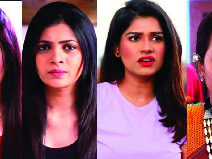 women In serials, where exactly do such women meet? | सिरिअलमध्ये असतात, तशा बायका नक्की कुठे भेटतात?