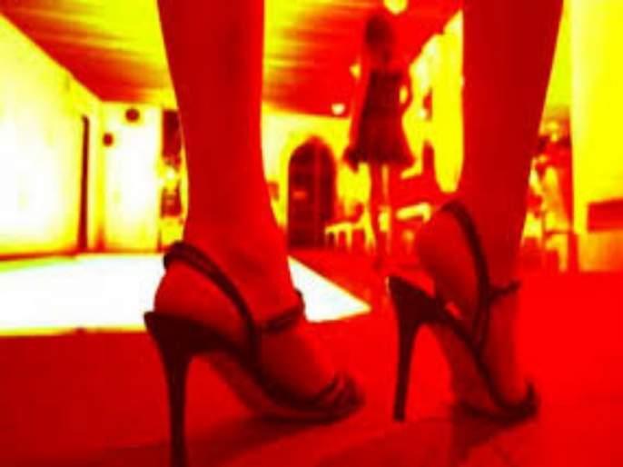 The sex racket was running under the name of spa cum parlor | स्पा कम पार्लरच्या नावाखाली सुरु होते सेक्स रॅकेट