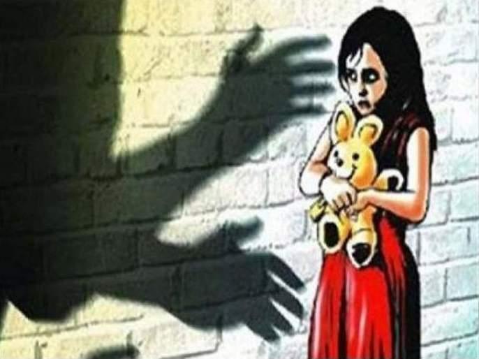 Five-year-old girl abused by her father | जन्मदात्यानेच केला पाच वर्षाच्या मुलीवर अत्याचार