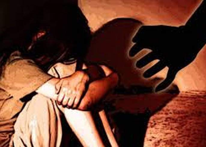 Sexual exploitation of a minor girl; The accused arrested | अल्पवयीन मुलीवर अत्याचार; आरोपीस अटक