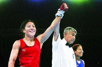 Mary Kom's winning start; Nepal's Mala Rai defeated | मेरीकोमची विजयी सुरुवात; नेपाळच्या माला रायचा पराभव