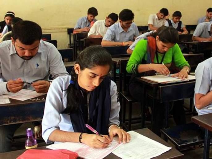 Rethink exam cancellation   परीक्षा रद्दबाबत पुनर्विचार करा