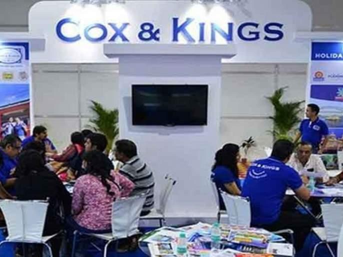 Cox & Kings promoter arrested by ED | कॉक्स अँड किंग्जच्या प्रवर्तकाला अटक