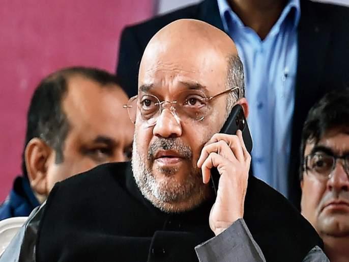 """Hello, Amit Shah will talk ...""; Phone call to Pune District Collector after 'SERUM' fire | ""हॅलो, अमित शहा बात करेंगे..""; 'सिरम'च्या भीषण आगीनंतर पुणे जिल्हाधिकाऱ्यांना फोनवर फोन"