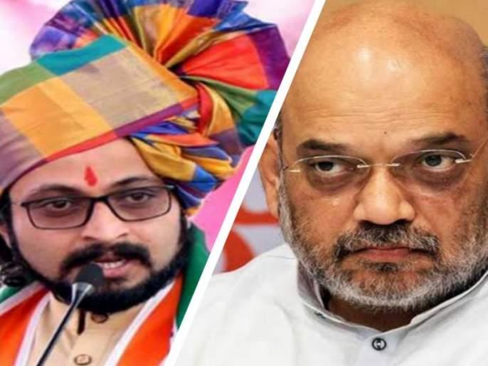The riots in Delhi are a failure of the central government; Amit Shah should resign | Delhi Violence : 'दिल्लीतील दंगल हे केंद्र सरकारचे अपयश; अमित शहांनी राजीनामा द्यावा'
