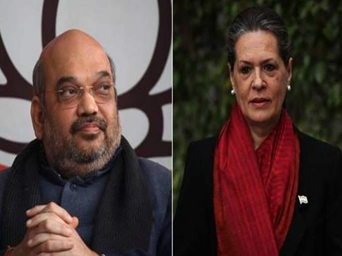 Sonia Gandhi on Delhi violence Amit Shah should resign | गृहमंत्री शहांनी राजीनामा द्यावा;सोनिया गांधी यांची मागणी