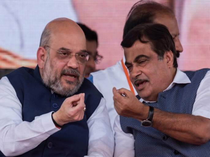 Amit Shah and Nitin Gadkari campaign in Baramati | बारामतीत मोदींची नव्हे तर अमित शाह आणि नितीन गडकरींच्या होणार सभा