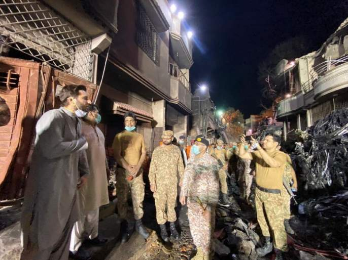 Pakistan Plane Crash : Shahid Afridi Visits PIA Plane Crash Site, Pakistan Fans Slam Cricketer svg | Pakistan Plane Crash : शाहिद आफ्रिदीनं दिली घटनास्थळी भेट, पाकिस्तानी फॅन्सनी घेतला समाचार