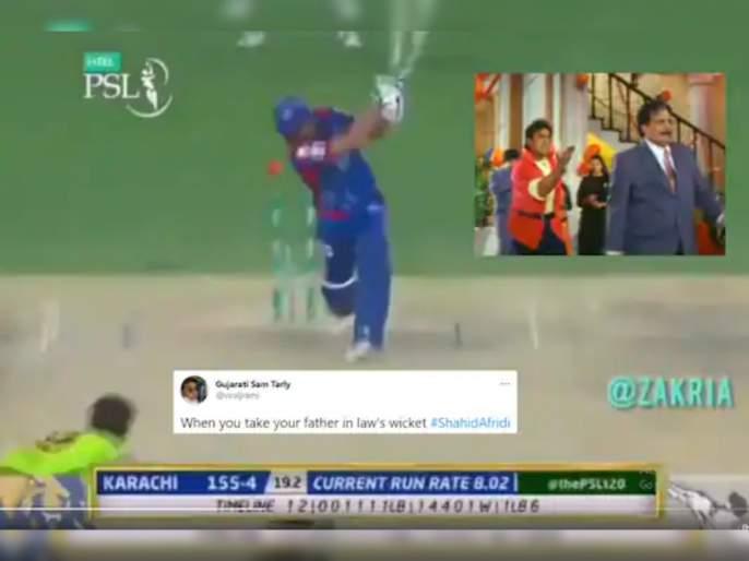 Shahid Afridi Getting Bowled to Shaheen Afridi in PSL Gets a 'Dulhe Raja' Twist in Hilarious Video | शाहिद आफ्रिदी अन् जावई शाहिन आफ्रिदी यांचा 'दुल्हे राजा'वाला व्हिडीओ व्हायरल, लोकं घेतायेत मजा!