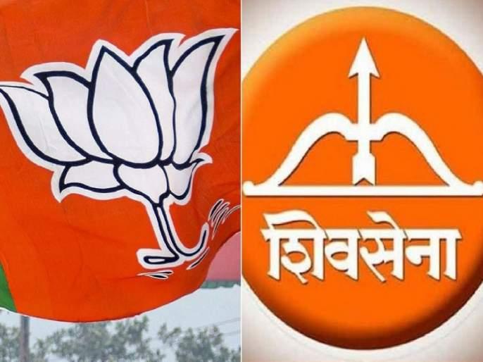 Shiv sena corporator resigns after BJP mayorfelicitation in Jalgaon Municipal Corporation | भाजपाचा महापौर अन् शिवसेना नगरसेवकाकडून सत्कार; पालकमंत्र्यांनी सुनावताच दिला राजीनामा