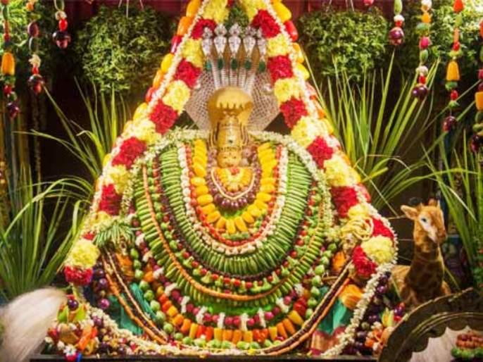 Shakambhari Navratra begins on Thursday; Learn the details of the festival. | गुरुवारी सुरू होत आहे शाकंभरी नवरात्र; जाणून घ्या उत्सवाची सविस्तर माहिती.