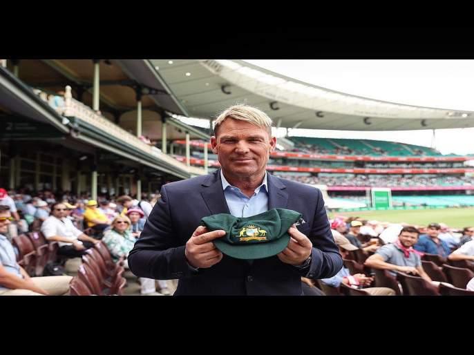 Australia Fire : Shane Warne's baggy green fetches $1m in auction for Australia's bushfire aid   ऑस्ट्रेलिया आगः शेन वॉर्नच्या 'त्या' टोपीवर 4.9 कोटींची बोली, संपूर्ण रक्कम पुनर्वसनासाठी