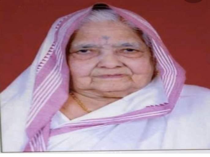 Former president of Nashik District Women's Congress Shantabai Chajed dies   नाशिक जिल्हा महिला कॉँग्रेसच्या माजी अध्यक्ष शांताबाई छाजेड यांचे निधन