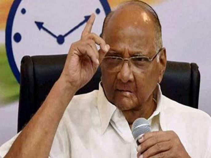 Lok Sabha Election 2019 Sharad Pawar says Gandhi family served the nation | गांधी घराण्याने देशाची सेवा केली,त्यांच्या हत्या हा त्याग नाही का? - शरद पवार